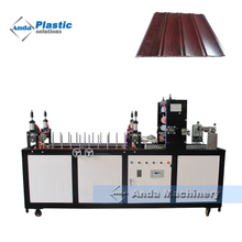 pvc ceiling wall panel online lamination machine