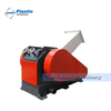 SWP Crusher machine for UPVC pipe/profile