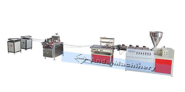 PVC edge band production line (2).jpg