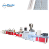 PVC T bar profile making machine