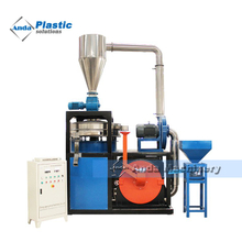 China plastic pvc pulverizer machine manufacturer