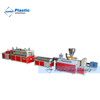 600*600mm PVC ceiling production line